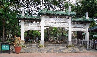 Čínská zahrad - vliv čínské kultury (nahrál: admin)