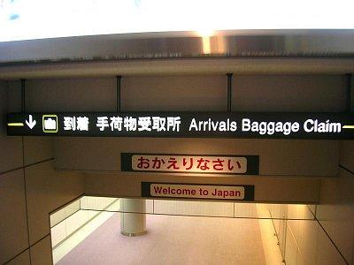 Vítejte v Japonsku (nahrál: admin)