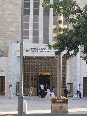 Jeruzalém-synagoga (nahrál: Rea)