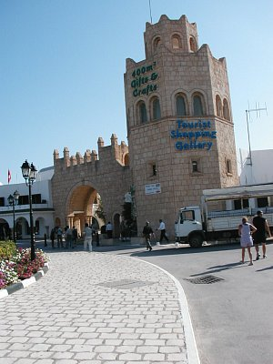 Vstupní brána do přístavu (nahrál: HelčaS)